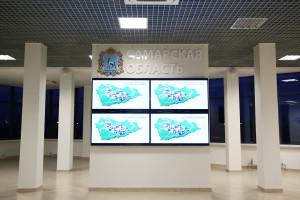 Технопарк Жигулевская долина